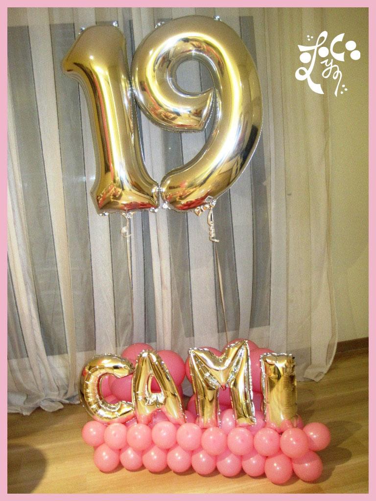 Decoracion con globos cumplea os sorpresa eleyce eventos - Globos para decorar ...